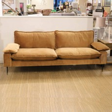 Lisa 4 Seater Leather & Fabric Sofa (Available in Kilkenny) WAS €1,698 NOW €699