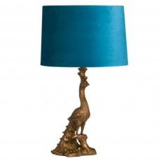 Hill Interiors Antique Peacock Lamp Gold