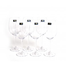 Bohemia Gastro Set of 6 580ml Large Wine Glasses